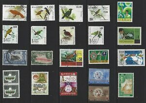 H 126 Ceylon & Sri Lanker / A Small Collection Early & Modern Used