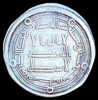 Umayyad, temp. al-Walid II ibn Yazid, AH 125-126 (AD 743-744). AR dirham RARE