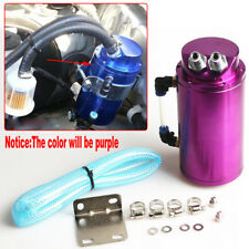 Purple Aluminum Cylinder Oil Catch Radiator Reservoir Tank Breather Can