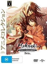 Hakuoki: Movie 1: Wild Dance of Kyoto (Kyoto Ranbu) DVD NEW