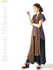 Berroco ::Booklet #368:: Mykonos yarn 6 desings and accessories