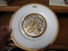"The Art of Chokin Plate Japanese Woman - 24 K Gold Edged Japan 10.5"" Collectible"