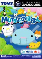 USED Gamecube MUTSU and Nohohon 33730 JAPAN IMPORT