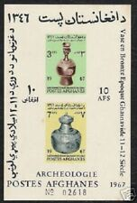 AFGHANISTAN 10 AFGHANIS 1967 ARCHAEOLOGY IMPERF STAMP MINT MINIATURE SHEET
