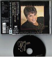 PATTI AUSTIN Jukebox Dreams JAPAN-ONLY CD PCCY-00882 w/OBI+P/S BOOKLET Free S&H
