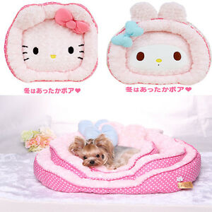 New Cute Dog Pet Cat Bed Puppy Soft Warm Mat Pad Lovely House Kennel Cushion