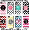 For iPhone 5 5S  Personalized Monogram One Letter Pink Chevron Rubber Phone Case