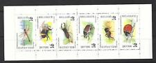 BELGIUM 1996 INSECTS BOOKLET PANE OF 6 UNMOUNTED MINT, MNH