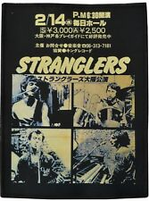THE STRANGLERS PATCH SOMETHING BETTER CHANGE JAPANESE SEPIA VINTAGE ADVERT PUNK