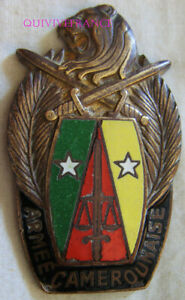 IN13552 - INSIGNE ARMEE CAMEROUNAISE