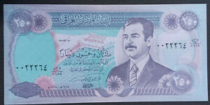 BD0211 - Iraq 1994 Saddam Inflation banknote: 250 Dinars UNC P.85a1