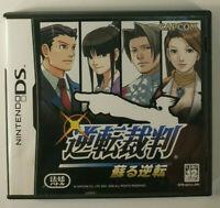 Phoenix Wright Ace Attorney (Nintendo DS, 2005) Japan Import