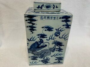 Antique Chinese blue white porcelain dragon covered jar early Qing Neiman Marcus