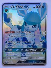 Glaziola GX SM8b 027//150Glaceon GX Japanisch