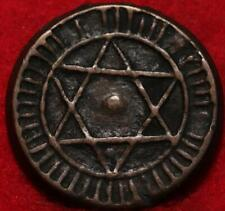 AH1286 (1859-1873) Morocco 4 Falus Foreign Coin
