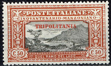 Tripolitania Italian Colony Famous Lake Como in Moutains stamp 1923 MLH