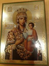 "Russian Wooden Icon  Of THE VIRGIN"" SELF-WRITTEN"" 9.5 X 6.75 X 1"""
