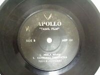 Sembaruthi   TAMIL FILM rare EP RECORD 45 vinyl INDIA  VG
