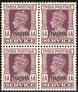 INDIA NABHA 1943 KING GEORGE VI SERVICE  MNH BLOCK-4 SCOT# 08/O41 BROWN 1/2 ANS