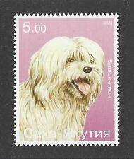 Dog Art Artwork Head Study Portrait Postage Stamp LHASA APSO Sasha Yakutia MNH