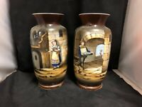 PAIR OF CONTINENTAL PICTORAL LADY AND GENTLEMAN- VINTAGE PAINTED GLASS VASES