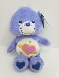 "RARE Care Bears Daydream Bear 8"" beanie Plush Special Edition 2004"