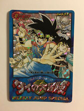 Dragon Quest Carddass Weekly Jump Special Promo