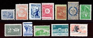 KOREA VINTAGE ISSUES ON CARD FINE MINT / USED LOT.    B379