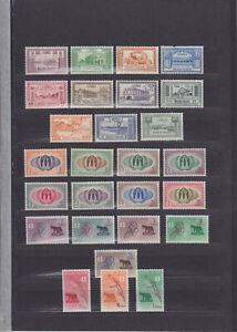 MALDIVE ISLANDS 1960-1963, 82 STAMPS, MNH, 10 COMPLETE SETS
