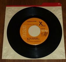 VINTAGE ZAGER & EVANS *IN THE YEAR 2525 & LITTLE KIDS* - 45RPM RECORD