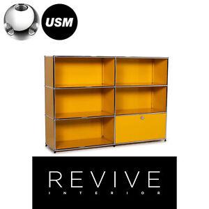 USM Haller Metal Sideboard Yellow Shelf Office Furniture #11873