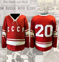 Vladislav Tretiak 1972 Summit Series Wool Red Replica Jersey Size  L