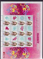 2012 Year Dragon Lunar New Year Stamp Sheetlet Australia Post Christmas Island