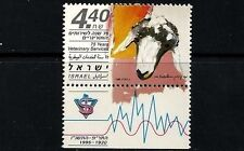 Israel 1995 Stamp 'VETERINARY SERVICES - 75TH ANNIVERSARY'.MNH.(V.Nice).