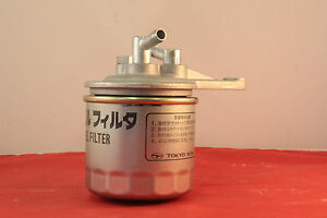 Fuel Filter Assembly - Kubota  & other engines