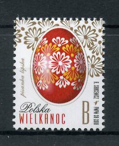 Poland 2018 MNH Easter Eggs 1v Set Religion Stamps