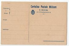 CARTOLINA POSTALE MILITARE IN FRANCHIGIA R. MARINA RIF. 1936
