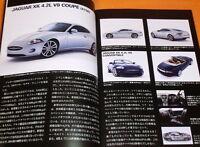 JAGUAR : World Car Guide DX book japanese #0566