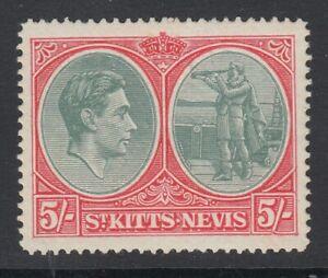 "St. Kitts-Nevis, SG 77ba, MHR (thin) ""Break in Value Tablet"" variety"