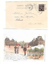 31) 1900 World Exhibition during Olympic Games card machine cancel Paris Expo