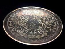 Antique Victorian Homan Quadruple Silverplate Shallow Compote Card Receiver Bowl
