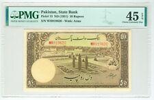RARE ABDUL QADIR PAKISTAN 10 RUPEE NOTE 1951 PICK 13 PMG 45 XF