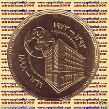 "1973 Egypt Egipto Египет Ägypten Gold Coin National Bank of Egypt ""KM#440"""