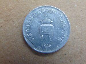Vietnam North 5 Hao Aluminum Coin 1946 #5
