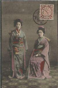 CHINA Zwei Geishas in ihrer tollen Kleidung, PC, uncirculated, PC , uncirculate1