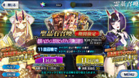 [JP] INSTANT BUY 2 GET 3 800-900 SQ 30+ Tix Fate Grand Order FGO Starter Account