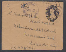 India H&G B18 used 1944 1½a KGVI Censored Envelope to Karachi City
