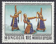 Mongolei Briefmarke gestempelt Tanz Tracht Musik Folklore Jahrgang 1977 / 170