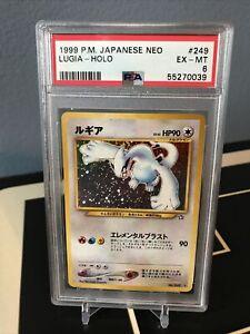 Pokemon Lugia Japanese Neo Genesis Holo 1996 #249 PSA 6 EX - MT CGC BGS