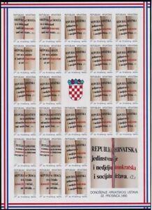 """Kroatien -1991- Zwangszuschlag """"Neue Verfassung"""", ungezähnter Bogen, Nr. 14B/19B"""